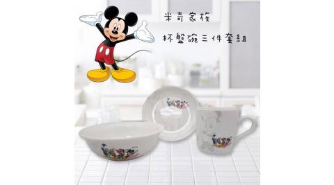 《迪士尼 》米奇家族杯盤碗三件套組 (DSM-2163)