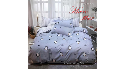 《DUYAN 竹漾》台灣製天絲絨雙人床包被套四件組- 企鵝家族