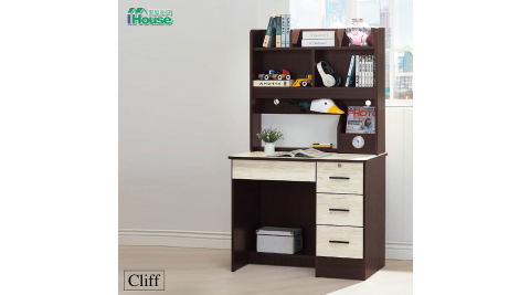 IHouse-柯利弗 3尺書桌 2色