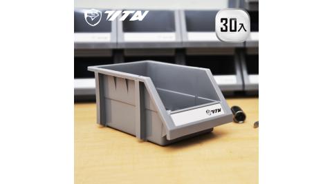 【TITAN泰坦】TH-1627 PRO職人系列組立零件盒-30入 (耐衝擊盒/整理盒/分類盒)