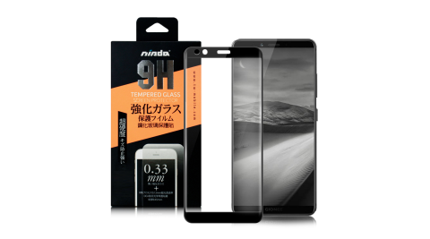 NISDA InFocus M7s 滿版鋼化0.33mm玻璃保護貼-黑