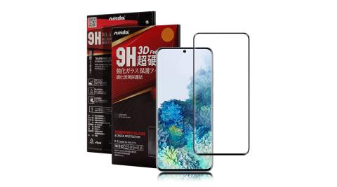 NISDA for 三星 Samsung Galaxy S20+ 滿版3D框膠滿版鋼化玻璃貼-黑
