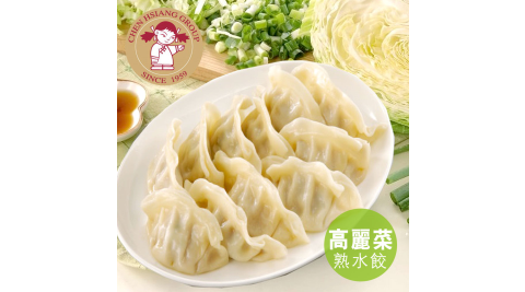 《禎祥食品》高麗菜熟水餃 (約100粒-1700g/包,共兩包)
