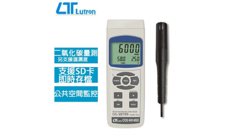 Lutron路昌 記錄型二氧化碳量測錶 CO2-9914SD