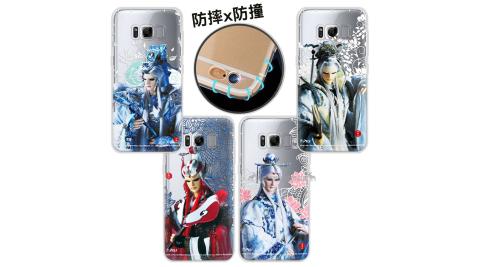霹靂授權正版 Samsung Galaxy S8+ / S8 Plus 布袋戲滿版空壓手機殼