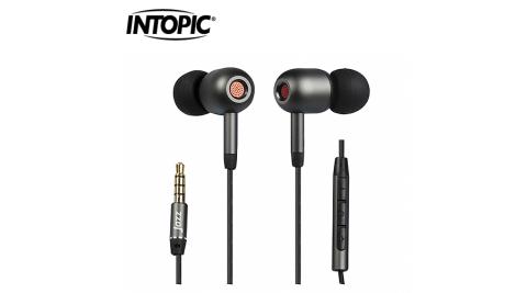 【INTOPIC 廣鼎】JAZZ-i103 重低音鋁合金耳機麥克風