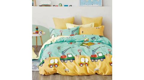 LAMINA 汽車樂園 純棉四件式兩用被套床包組(雙人)