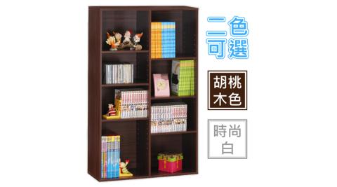《HOPMA》經典書櫃/收納櫃