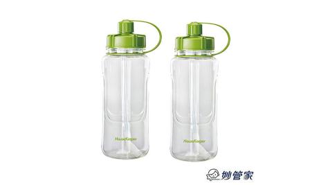 妙管家15L吸嘴太空瓶SGS檢驗合格HKT7065超值二入