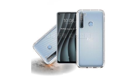 Xmart for HTC Desire 21 Pro 加強四角防護防摔空壓氣墊殼