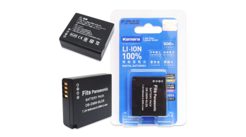 Kamera 佳美能 for DMW-BLG10 高容量鋰電池