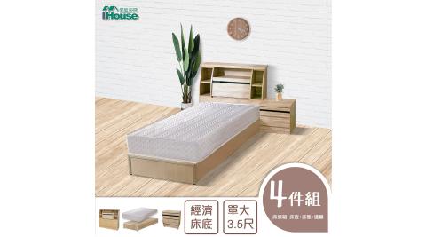 IHouse-秋田 日式收納房間4件組(床頭箱+床墊+床底+邊櫃)-單大3.5尺