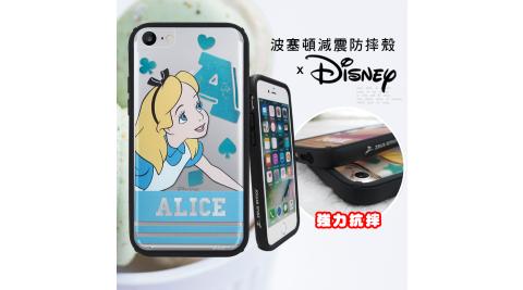 迪士尼宙斯防摔 iPhone 6S / 7 / 8 4.7吋 可共用 波塞頓字母系列(愛麗絲)