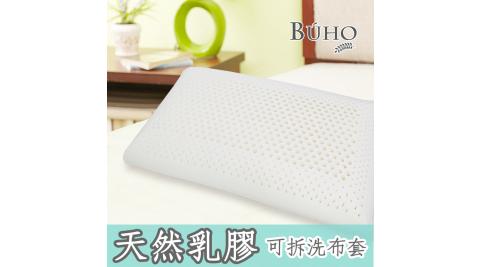 《BUHO布歐》高密度蜂巢天然乳膠標準枕(2入)