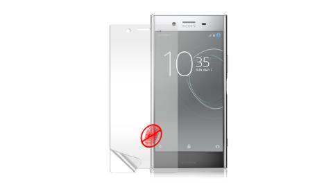 Monia 索尼 SONY Xperia XZ Premium 5.5吋 防眩光霧面耐磨保護貼