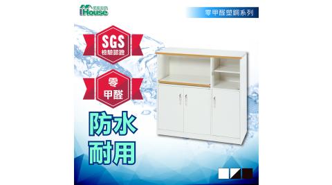 IHouse-零甲醛 環保塑鋼4門1托電器櫃(寬100深42高104cm)