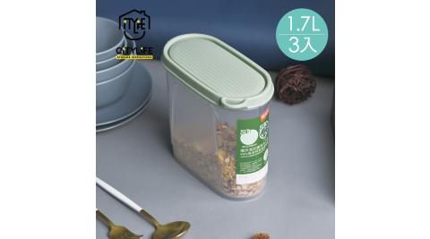 【新加坡CITYLIFE】奈米抗菌PP快掀式橢圓形保鮮盒(高筒)-1.7L-3入