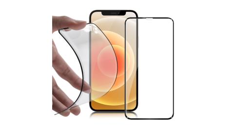 DAPAD for iPhone 12 Mini 5.4吋 科技複合膜-黑色 附輔助工具