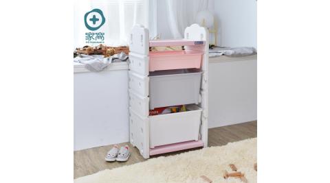 【+O家窩】伊格玩具直取收納櫃(2大1小收納箱)-DIY(2色可選)