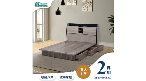IHouse-香奈兒 觸控燈光房間2件組(床頭箱+6抽收納)-雙人5尺