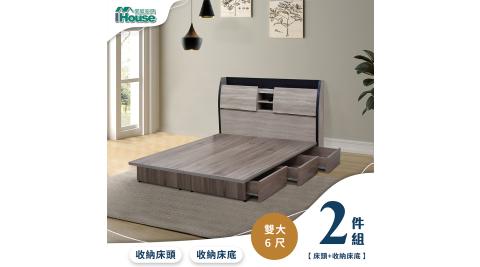 IHouse-香奈兒 觸控燈光房間2件組(床頭箱+6抽收納)-雙大6尺