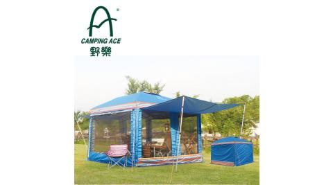 【Camping Ace 野樂】27秒排風遮陽排風帳+四片圍布 快速帳 客廳帳 炊事帳 帳篷 露營 戶外