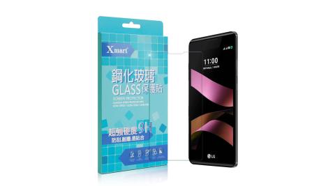 XM LG X Style (X1) 5吋 強化耐磨防指紋玻璃保護貼