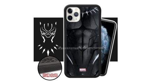 漫威授權 iPhone 11 Pro Max 6.5吋 黑豹電影版 防滑手機殼