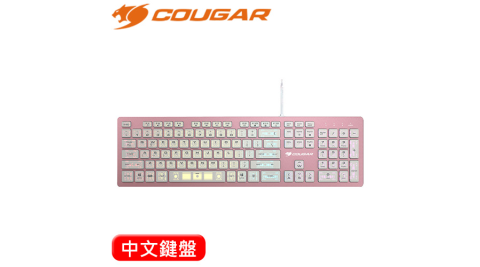 COUGAR 美洲獅 VANTAR PINK 全鋁剪刀腳電競鍵盤