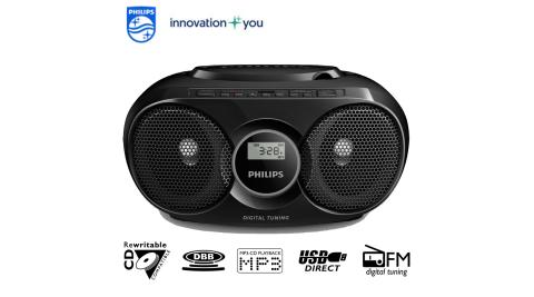PHILIPS-飛利浦 USB手提CD音響 AZ318