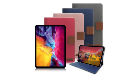 Xmart for 2020 iPad Pro 11吋 微笑休閒風支架皮套