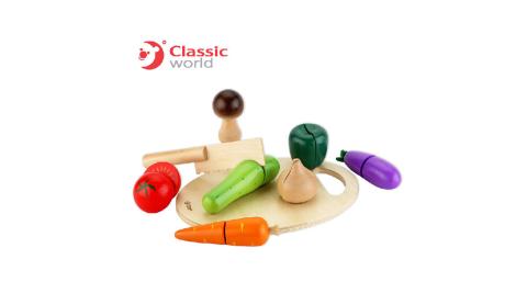 Classic world 德國經典木玩 客來喜 蔬菜切切樂 木製扮家家酒玩具