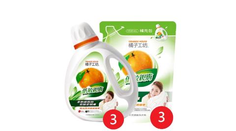 橘子工坊低敏親膚洗衣精1800ML*3+1500ML*3包
