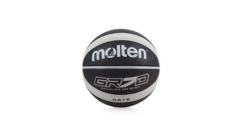 MOLTEN 籃球-9色-7號球 附球針 黑灰@BGR7D-SBK@