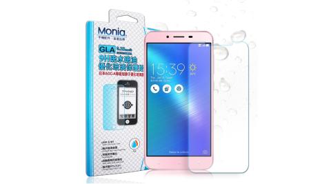 MONIA 華碩 ASUS ZenFone 3 Max 5.5吋 ZC553KL 日本頂級疏水疏油9H鋼化玻璃膜 玻璃保護貼(非滿版)