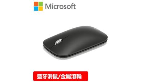 Microsoft 微軟 時尚行動滑鼠 黑 (KTF-00009)