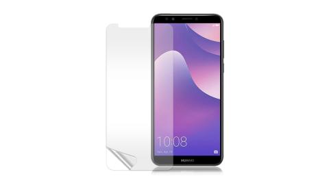 VXTRA 華為 HUAWEI Y7 Prime 2018 高透光亮面耐磨保護貼 保護膜
