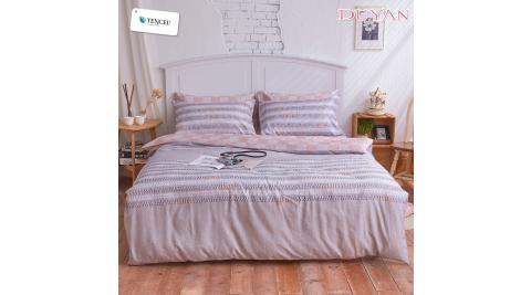 《DUYAN 竹漾》天絲雙人加大床包三件組- 舊時光