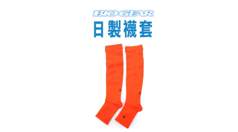 MIZUNO 日本製-BG 襪套-慢跑 襪子 美津濃 橘@K2JJ4A5055@