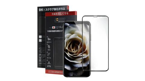 Xmart for iPhone Xs/ X 熱彎2.9D 10倍硬度滿版玻璃保護貼-黑