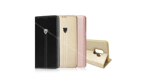 XUNDD 三星 Samsung S9+/S9 Plus 奢華皮革支架磁力皮套 有吊飾孔