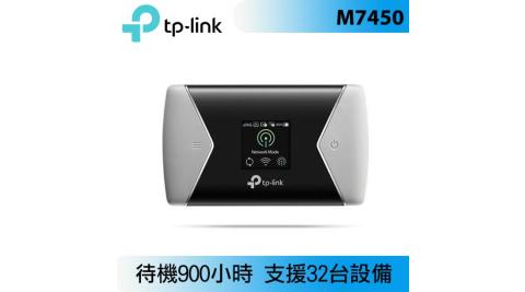 TP-LINK M7450(EU) 300Mbps 進階版LTE行動Wi-Fi分享器