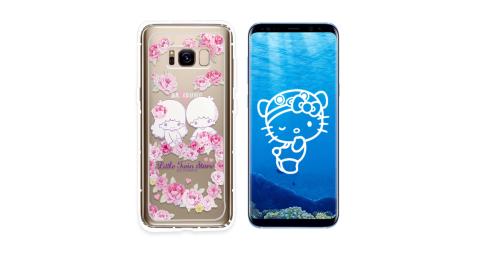 三麗鷗授權正版 kikilala雙子星 三星Samsung Galaxy S8+/S8 Plus 空壓氣墊保護殼(玫瑰雙子) 手機殼