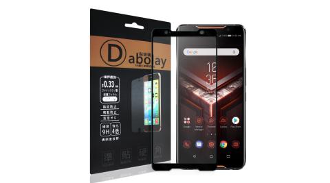 VXTRA 全膠貼合 華碩 ASUS ROG Phone ZS600KL 滿版疏水疏油9H鋼化頂級玻璃膜(黑)