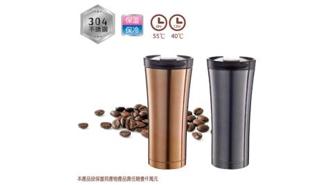 川本家 304不鏽鋼550ml經典咖啡杯 JA-550M 2入