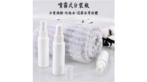 (10瓶一組*3組)100ML白色噴霧瓶 ※噴頭與瓶身需自行組裝※瓶底有印2號環保標誌