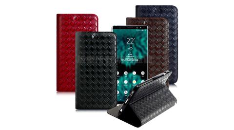 Xmart for Samsung Galaxy Note 9 魔幻編織磁吸支架皮套