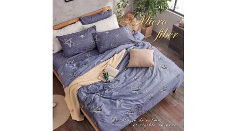 《DUYAN 竹漾》台灣製天絲絨雙人加大四件式鋪棉兩用被床包組- 牛仔星星