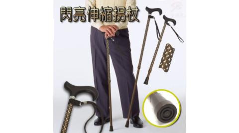 10段可調式伸縮輔助拐杖61至93cm/附手腕袋 金德恩