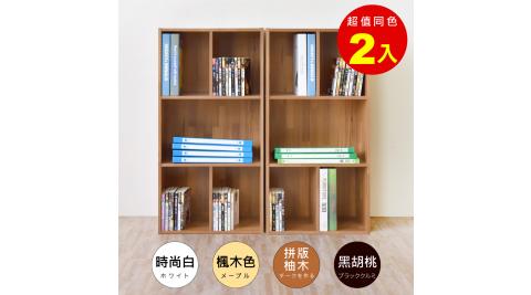 《Hopma》簡約五格櫃/收納櫃/書櫃(1箱2入)